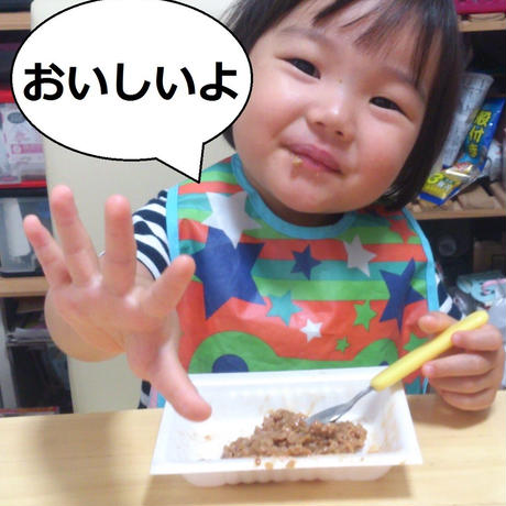 """★ """"かくた武田""""納豆お試しセット★(10種・14個入り)≪産地直送≫"""