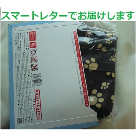 ☆期間限定 カラビナ付き☆マナーポーチ(ティッシュポケット付き)チロリアンテープ柄
