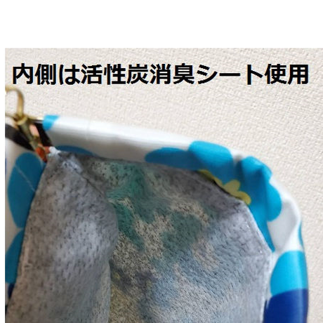 ☆期間限定 カラビナ付き☆マナーポーチ ブルーフラワー柄