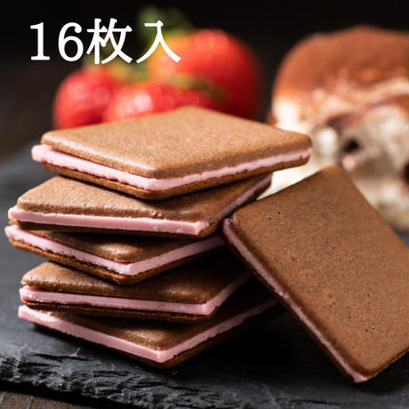 【栃木県が生んだ高級いちごのスカイベリーを使用した、いちごスイーツ】 三ッ星いちごのラングドシャ(16枚入り)