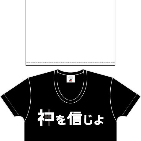 【SALE】ネコを信じよTシャツ