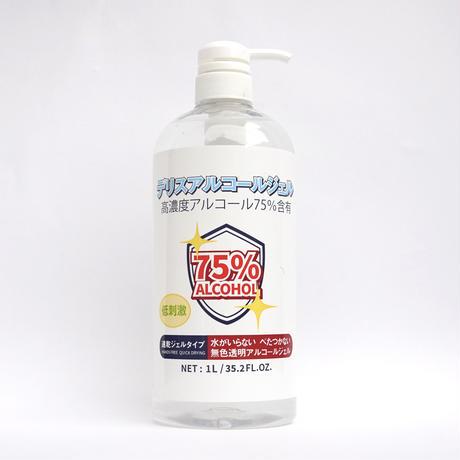 無香料:デリスアルコールジェル(アルコール75%)1000ML 24本セット