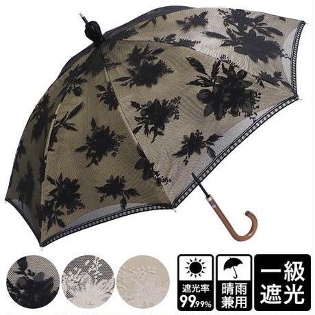 2020新作:春夏 晴雨兼用傘 JQDレース二重張り 花柄手開き日傘 一級遮光 遮光率99.9%以上
