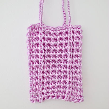 CIANSUMI | Knitted Satin Tote