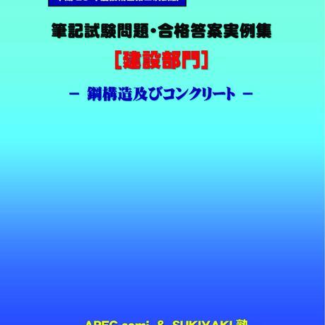 5c066366c3976c7432f4f967