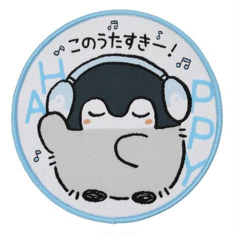 コウペンちゃん ワッペンシール C:このうたすきー!