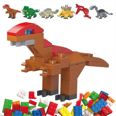 【恐竜はおまかせ】APブロックミュージアム 恐竜合体ブロック 1個入(何が出るかお楽しみ)