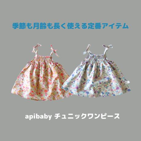 【ネコポス便送料無料】チュニックワンピース(花柄2)/apibaby(アピーベビー)