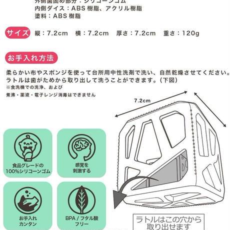 チューキューブ 歯がため 【日本正規品】 /Malarkey Kids(マラーキーキッズ)