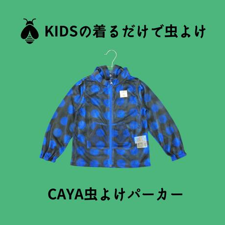 虫よけ機能付きドット柄メッシュパーカー/CAYA(カヤ)