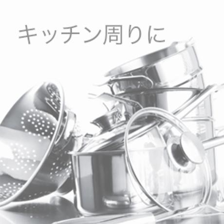アクアシモ 除菌・消臭機能水ファインミストスプレー300ml【ノンアルコール】