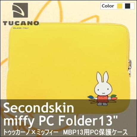 【TUCANO】トゥカーノ×ミッフィー セカンドスキン ノートPC 保護ケース