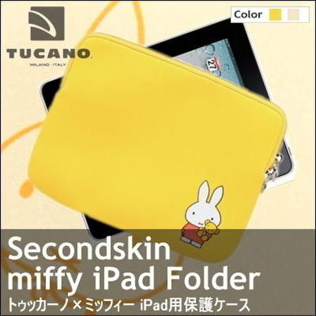 【TUCANO】トゥカーノ×ミッフィー セカンドスキン iPad 保護ケース25*20*3