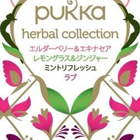 PUKKA【パッカハーブス】ハーバルコレクション 有機ハーブティー【オーガニック】
