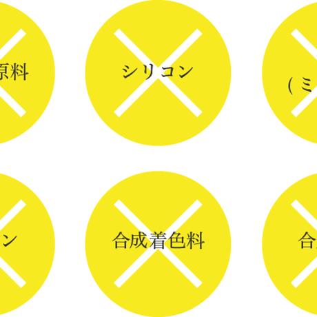 伊予柑【モアモイストハンドクリーム】50g