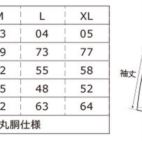 受注生産【新作】 無貌の神コラボレーション ロングTシャツ