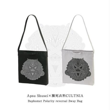 【受注生産】Apsu Shusei × 瀕死衣料CULTNIA  Baphomet Polarity reversal  2way bag