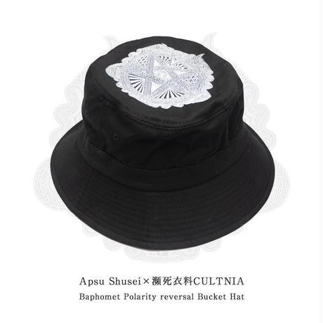 【受注生産】Apsu Shusei × 瀕死衣料CULTNIA  Baphomet Polarity reversal Bucket hat