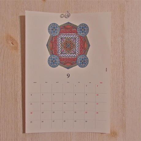 Apsu 2017年カレンダー