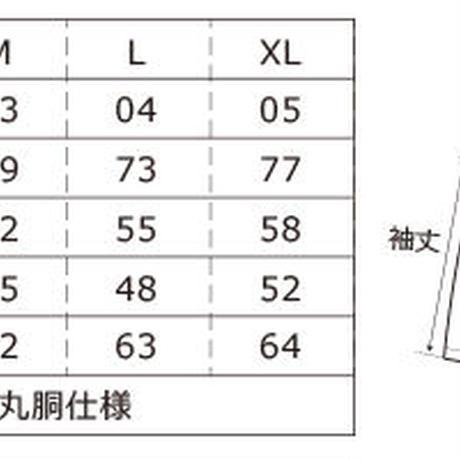 受注生産/松原・三面・タニシ/ロンT/アシタノシカク×松原タニシ×Apsuコラボアイテム
