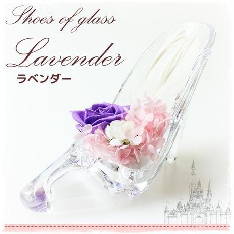 母の日にオススメ★プリザーブドフラワーのガラスの靴①ラベンダー★
