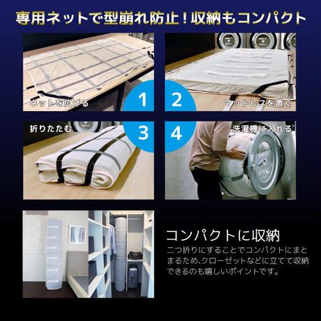 【お試しコース】アラエルーノ シングルサイズ 1,650円/月