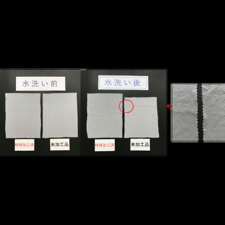 """"""" 縮みにくい """"  シルクシフォン 10匁【シルク生地】112cm巾×1m シルク100%・日本製・荒井シルク"""