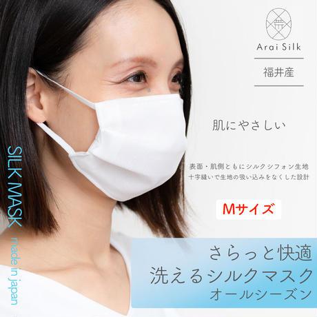 新設計! Mサイズ【軽くて薄い、シルクマスク】 さらっと快適 洗えるシルクマスク〈シルクシフォン・不織布高密度フィルター・3層・シルク100%・日本製・荒井シルク〉
