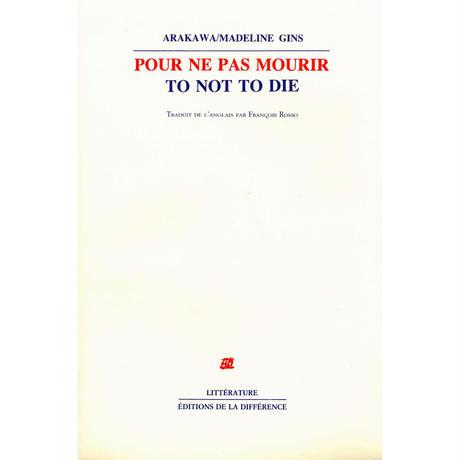 [絶版] 死なないために(フランス語/英語)