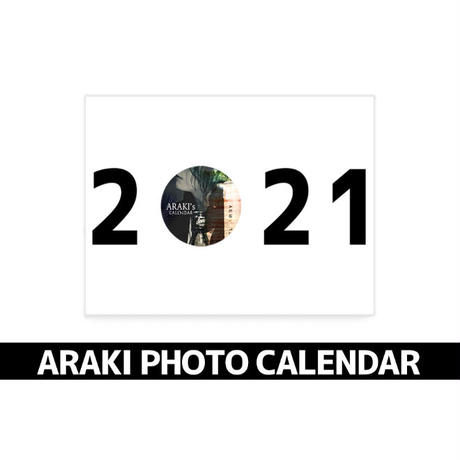 あらき2021【謎】カレンダー