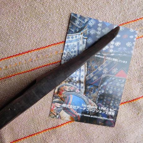 織り 織機 シャトル 杼 使用可 ストアーズno.26  80 g  全長35巾3.3高1.8 内径長8.5巾2.5深1.5cm shuttle 木製 オールド