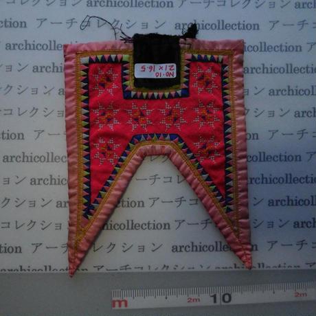 モン族の胸襟飾りWING型 no.10 21x16.5 cm  Hmong embroidery needlework はぎれ ラオス タイ