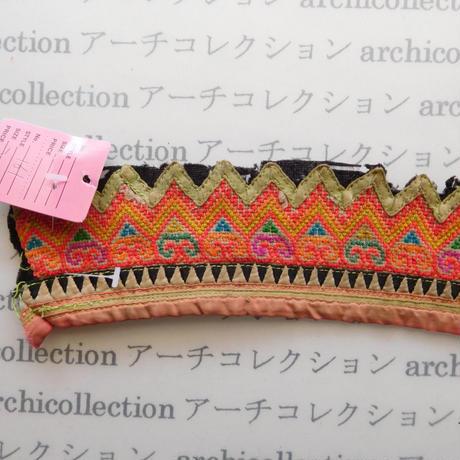Hmong モン族 はぎれno.161  20x6 cm 刺繍布 古布 山岳民族 hilltribe ラオス タイ