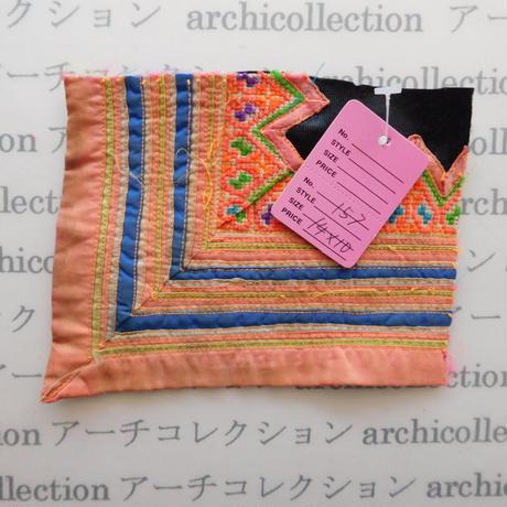 Hmong モン族 はぎれno.157  14x10 cm 刺繍布 古布 山岳民族 hilltribe ラオス タイ