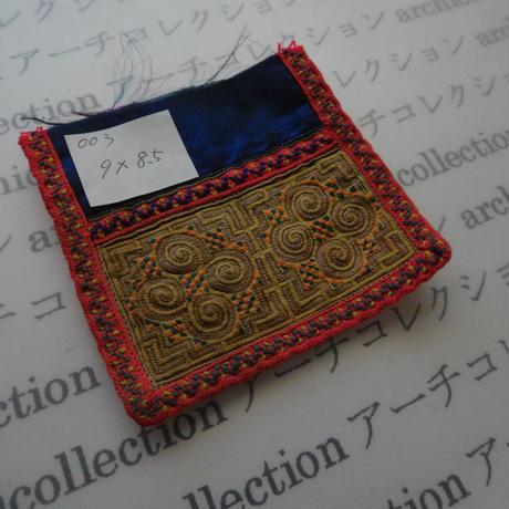 モン族の襟飾り no. 3  9x8.5cm  Hmong embroidery needlework はぎれ ラオス タイ