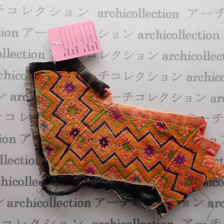 Hmong モン族 はぎれno.64  17x11 cm 刺繍布 古布 山岳民族 hilltribe ラオス タイ