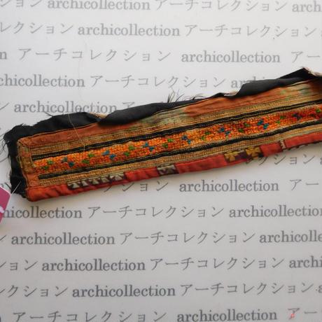 Hmong モン族 はぎれno.182  28x6 cm 刺繍布 古布 山岳民族 hilltribe ラオス タイ