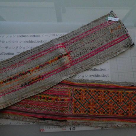 モン族のスカートのボーダー布 no. 5  14x90-100cm 麻布混 Hmong embroidery needlework はぎれ ラオス タイ