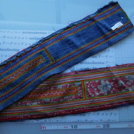 モン族のスカートのボーダー布 no.9  13 x90-100cm 麻布混 Hmong embroidery needlework はぎれ ラオス タイ