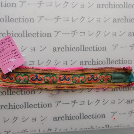 Hmong モン族 はぎれno.160  20x3 cm 刺繍布 古布 山岳民族 hilltribe ラオス タイ
