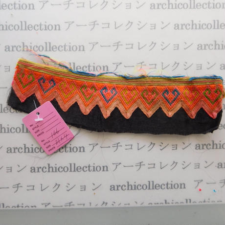 Hmong モン族 はぎれno.166  21x4 cm 刺繍布 古布 山岳民族 hilltribe ラオス タイ