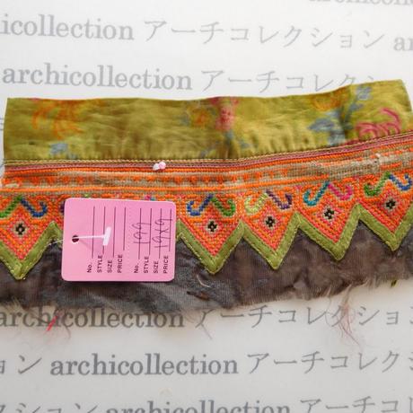 Hmong モン族 はぎれno.199  19x9 cm 刺繍布 古布 山岳民族 hilltribe ラオス タイ