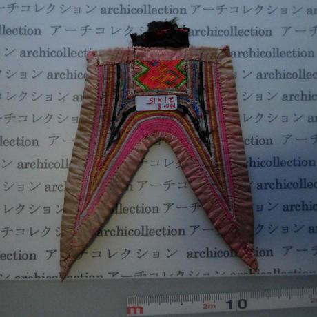 モン族の胸襟飾りWING型 no.8  21x15 cm  Hmong embroidery needlework はぎれ ラオス タイ
