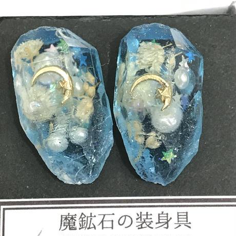 半蔵装身具屋 魔鉱石の耳飾り 6 ピアス