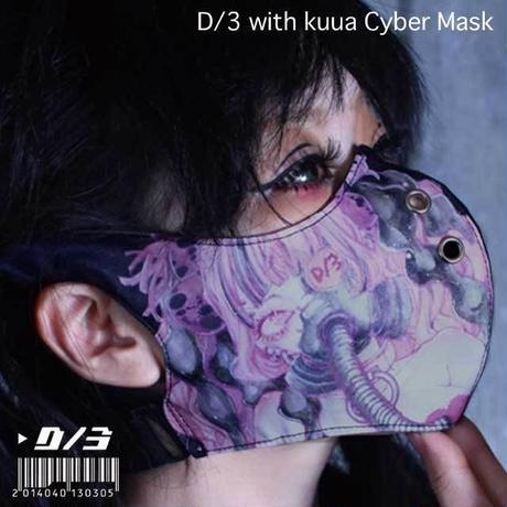 D/3/ディースリー D/3 with kuua Cyber Mask TYPEβ ver2.0 (ディースリwith空亞 サイバーマスク タイプベータver2.0)  BLACK(黒) d3