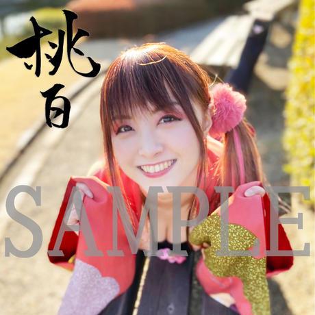 桃百ポートレートNo.1