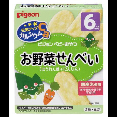 ピジョン 元気アップCa お野菜せんべい ほうれん草+にんじん 6袋入