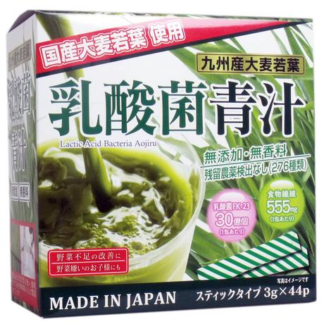 国産 乳酸菌青汁 スティックタイプ 3g×44袋