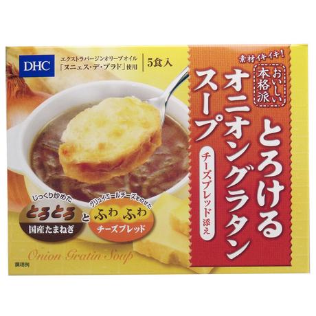DHC とろけるオニオングラタンスープ 5食入