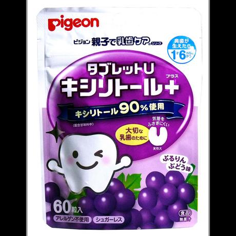 ピジョン 親子で乳歯ケア タブレットU ぶどう味 60粒